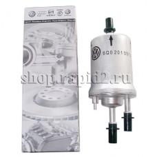 Фильтр топливный для Skoda Rapid CFNA 1,6 (105 л.с.), CWVA 1,6 (110 л.с.), VAG 6Q0201051J