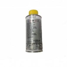Жидкость тормозная для  Skoda Rapid, VAG B000750M1